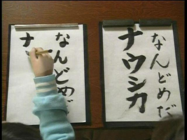 ネットで見つけた日本人のイケメン 156人目 YouTube動画>10本 ->画像>123枚