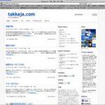 takkaja.com  ver2.00