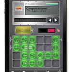 学研電子ブロック for iPhone