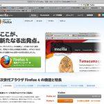 Firefox4とサーバー障害と