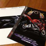 CBR600RRのカタログが出てきた。