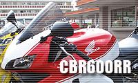 600rr