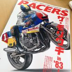 RACERS(ザ・モリワキ83−85)