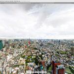 Tokyo Roppongi Gigapixel
