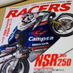 RACERS vol.21買ってきた