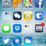 iOS7にアップデート