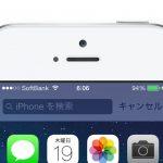 iOS7.03が神すぎる