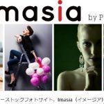 imasia by Pixta