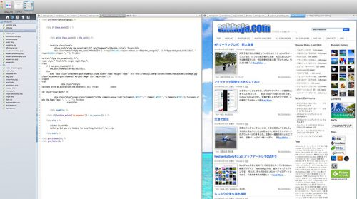 archive-photoblog_php_-_takkaja_com