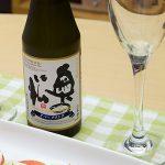 奥の松 純米大吟醸スパークリング