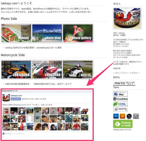 takkaja_com 沖縄 風景 写真_jpg___100___RGB_8____