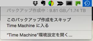 スクリーンショット-2015-01-19-☀️9.39.55
