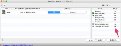 Macs_Fan_Control_1_2_1__iMac13_2_