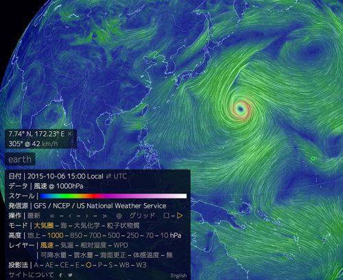 earth____地球の風、天気、海の状況地図