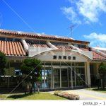 PIXTAで慶良間空港の写真が売れました