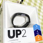 Jawbone UP2 買ってみた