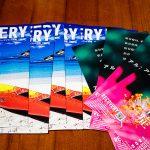 RECOVERY ISLAND OKINAWA Vol.12