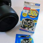 Kenko カメラレンズクリーナー「激落ちくん」レビュー