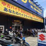 夏の九州旅行 最終日 MFD偵察~ショッピング