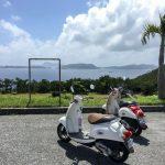 2016渡嘉敷島 その3  原付きレンタルツーリング。