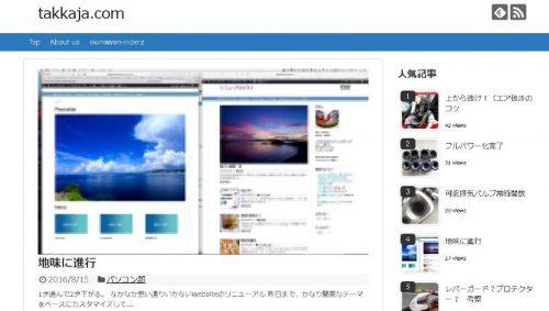 takkaja.com_800