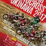 ALLSTAR MOTOCROSS in OKINAWAのポスター