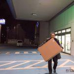 iMac引取り〜漁民食堂