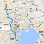 全日本モトクロス関東大会行ってきました その1