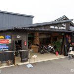 オートポリス遠征初日1 ヒバリカフェ〜草千里へ