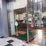 Canonのサービスセンター。閉鎖は福岡だけじゃなかったんだ。。。