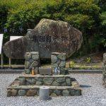 渡嘉敷島集団自決跡地に立って。