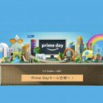 年に一度のAmazon Prime Day