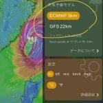 GFS(アメリカ海洋大気庁)とECMWF(ヨーロッパ中期予報センター)