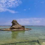 いろいろ謎な玻名城ビーチ