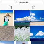 Instagramのフォロワーが1400人を突破していた