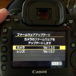 EF100-400F4.5-5.6L IS II USM ファームウェアアップデート