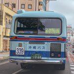 懐かしの730バスに遭遇!!!