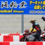 モータースポーツマルチフィールド沖縄 平日練習