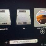 macOS インストールUSBメモリを作る